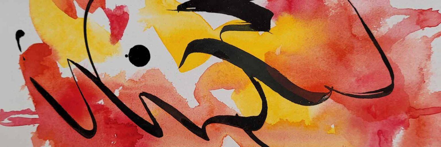 Banner background by Christine Oliver